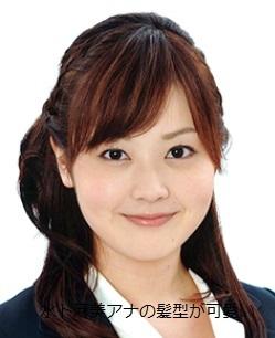 水ト麻美アナの髪型が可愛い.jpg